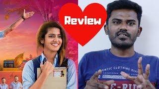 Oru Adaar Love review | Tamil