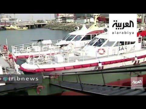 عشرات السفن الإيرانية تنشط قبالة الصومال في أكبر عملية صيد غير مشروع بالعالم  - نشر قبل 9 ساعة