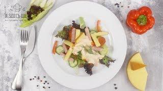 Овощной салат с копченым сулугуни и ветчиной
