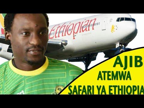 Maskini AJIB: Atemwa kikosini kwenda Ethiopia