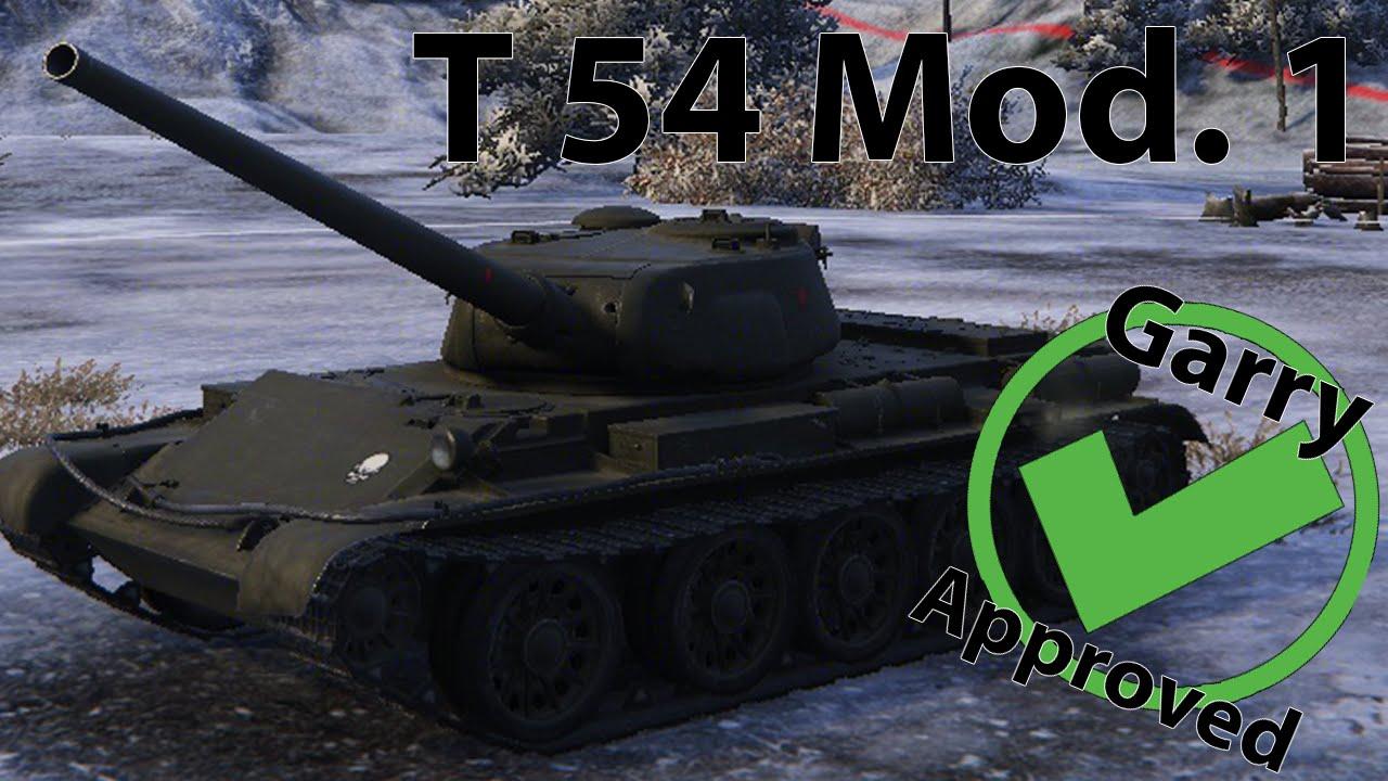 wot buff t54 mod 1