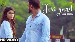Teri Yaad Soma Ispuria | Latest Punjabi Songs 2017 | Rock Hill Music