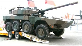【陸上自衛隊】新型!16式機動戦闘車の積載テクニックが凄すぎる!16MCV Japanese Army OSAKA防衛防災フェスティバル2017 thumbnail