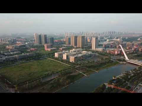 Overlooking High-Tech Zone of Qingdao, Shandong Province, China.