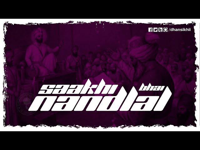 Saakhi Bhai Nandlal | Sikh Story | History | Dhansikhi