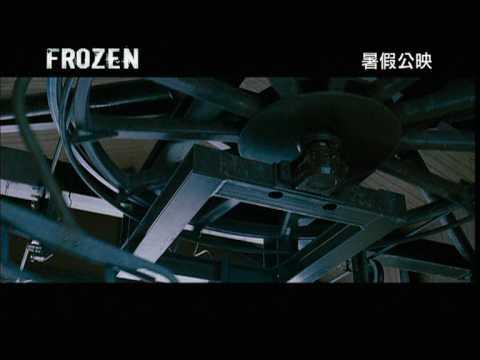 《FROZEN》Official Trailer (Hong Kong) 不日上映