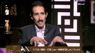 دكتور أحمد عمارة: أكبر بدعة دخلت الدين الإسلامي هي ''تفسير القرآن''