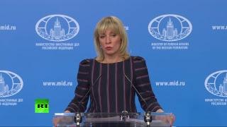 Мария Захарова проводит еженедельный брифинг (15.02.18)