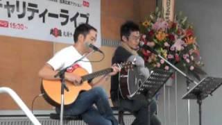 2011年4月23日(土)に上田市にある「丸源ラーメン上田店」でチャリティ...