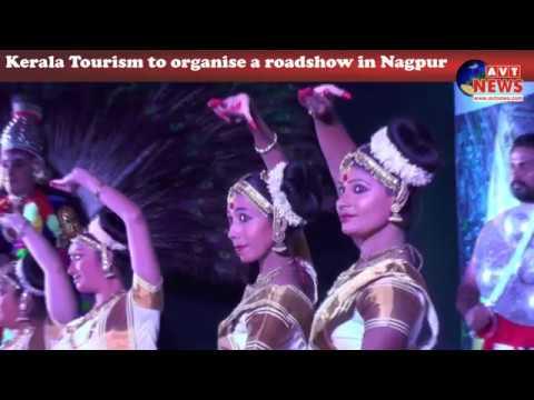 Kerala Tourism to organise a roadshow in Nagpur