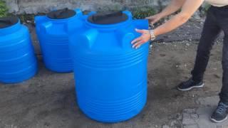 - 300 л пластиковый бак для воды серия V - Полимер Групп(Бак пластиковый V-300. Объем 300 л. Высота: 906 мм. Диаметр: 690 мм. Вес: 10 кг. Изготовлен из пищевого пластика., 2016-09-29T07:36:54.000Z)