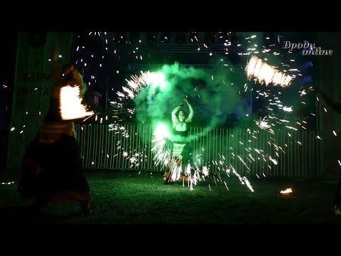 Телеканал Броди - онлайн: День міста у Бродах відзначили гучно, драйвово та феєрично! (ТК