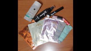AVON маски для лица Planet Spa набор Mark приз по п Легкий старт бальзам для губ color trend