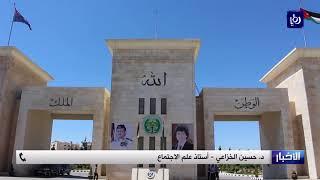 توقيف أب هدد بإلقاء نفسه وولديه من فوق بناية في عمّان - (31-1-2018)