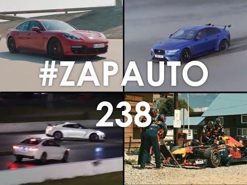 #ZapAuto 238