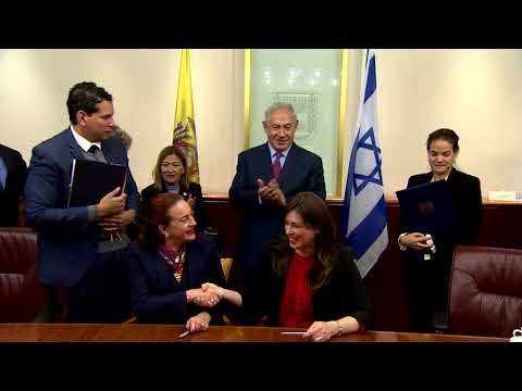 PM Netanyahu Meets Ecuadorian Minister of Foreign Affairs María Fernanda Espinosa