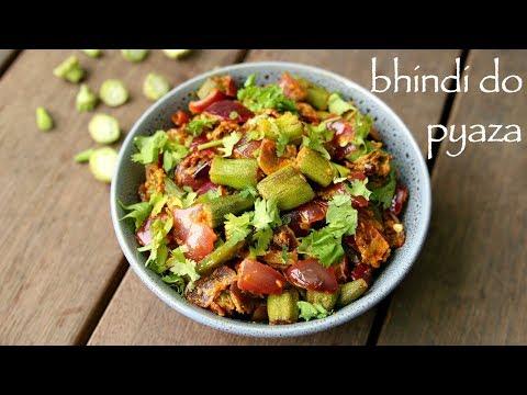 bhindi do pyaza recipe | भिंडी दो प्याज़ा रेसिपी | how to make bhindi do pyaza