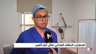نصائح طبية لتفادي اضطراب النظام الغذائي خلال أيام عيد الأضحى