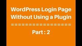 WordPress Login Page Without Using A Plugin part -2