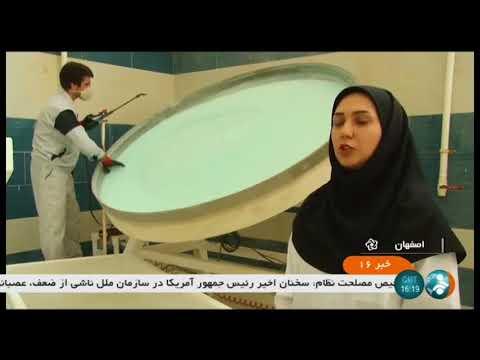Iran made Hydrogenation catalyst manufacturer, Isfahan province توليدكننده كاتاليست هيدروژنه اصفهان