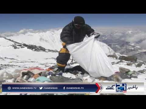 Major clean up operation launched on Mount Everest