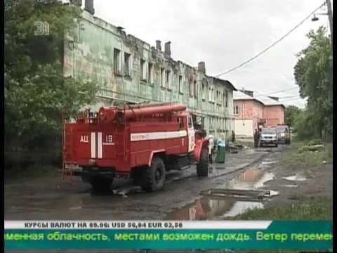 Погорельцы из Ленинского района Челябинска требуют предоставить им новые квартиры