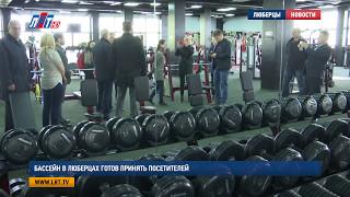 видео тренажерный зал в Люберцах