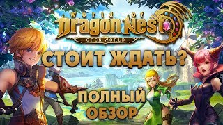 world of Dragons - Видео Обзор
