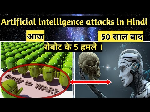 ARTIFICIAL INTELLIGENCE(AI) IN HINDI | 2018 | Explained in Hindi |