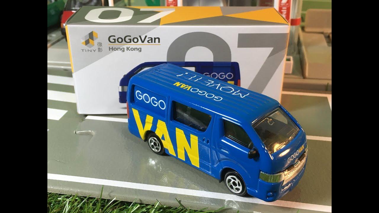 """unboxing Tiny Toyota Hiace """"Go Go Van"""" diecast toy car 微影 #07 Toyota Hiace GOGOVAN 合金車仔 (00839)"""