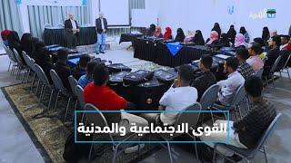 مسؤولية القوى الاجتماعية والمدنية في استعادة الدولة.. حوار علي صلاح   أبعاد في المسار