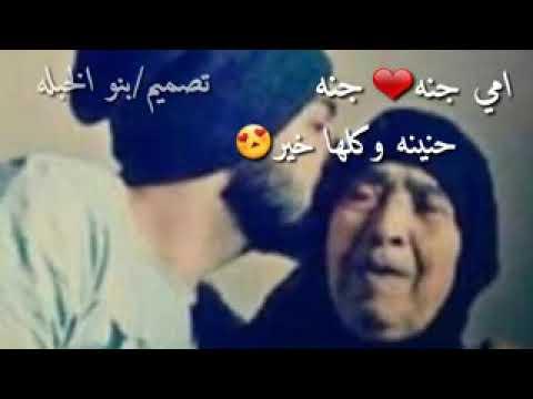 امي جنه كلمات 7