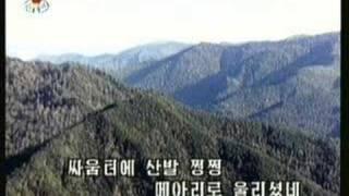 DPRK Music 11