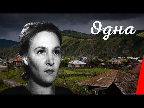 Film von Grigori Kosintsev, Leonid Trauberg