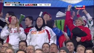 IIHF World Juniors Final 2016, Россия U20 - Финляндия U20, 1-0