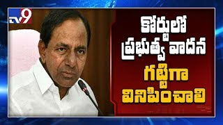 CM KCR holds review meeting with officials over RTC Strike