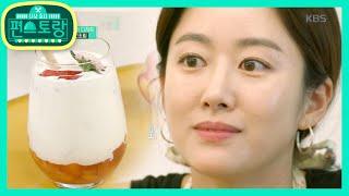 주술사 혜빈의 여름 디저트♥복숭아와인조림&복숭아라테  …