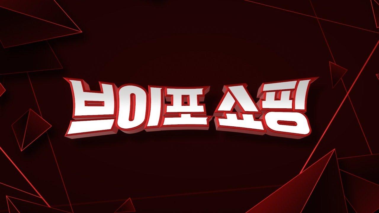 [V4 공식방송] 브이포 쇼핑! 김계란, 조현 출연! [v4]