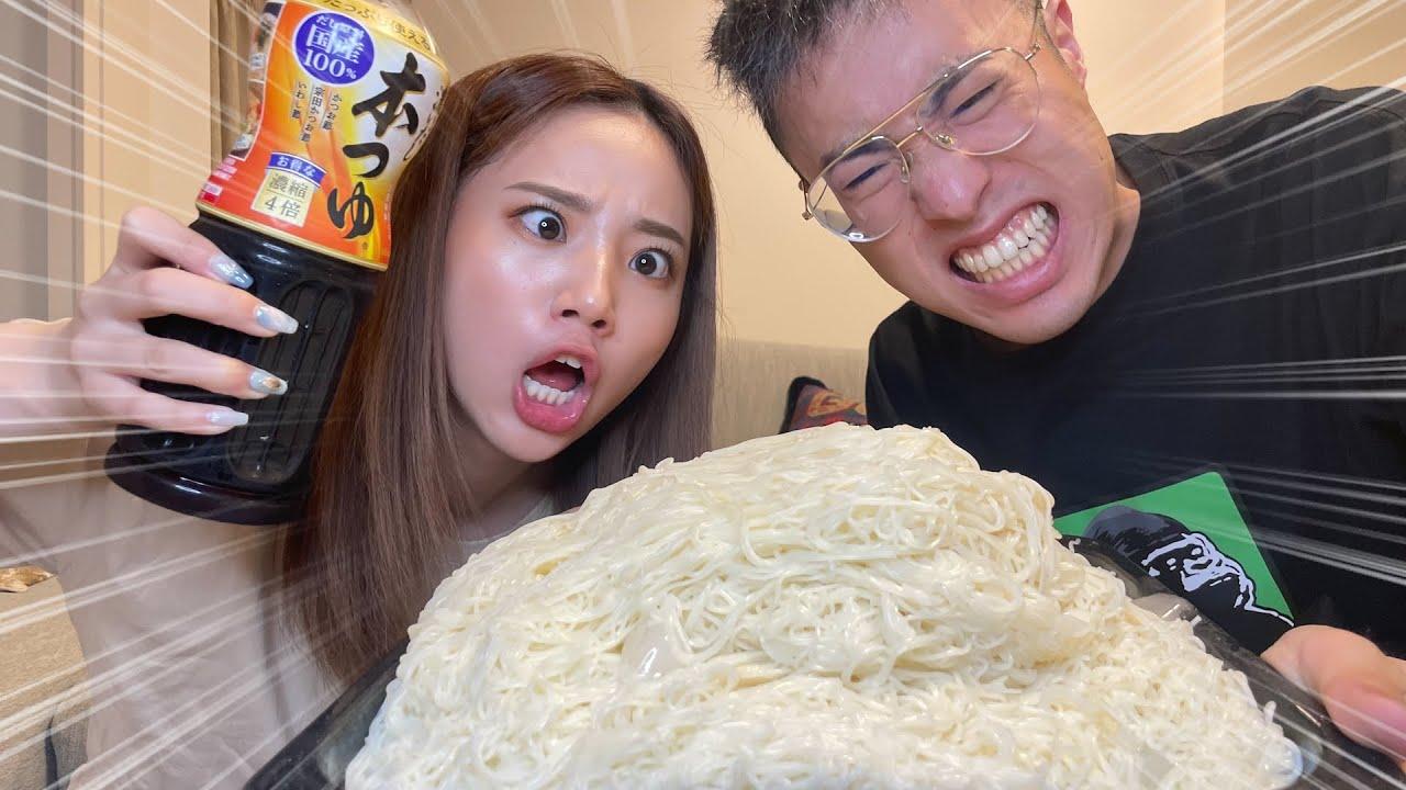 兄妹でそうめん1キロ食べたらヨダレ川先生と三者面談になった。