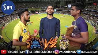 Gully ipl 2018 | csk vs kkr | indian premier league | ipl 2018