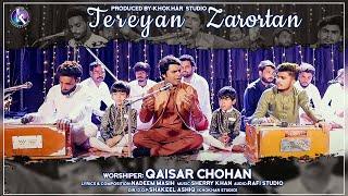 Live performance by Qaisar Chohan khan, geet tereyan zerortan