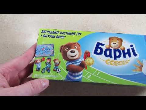 Акция Барни 2020 — Выиграй настольную игру и фигурки Barni
