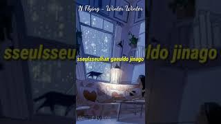 N.flying - winter lyrics