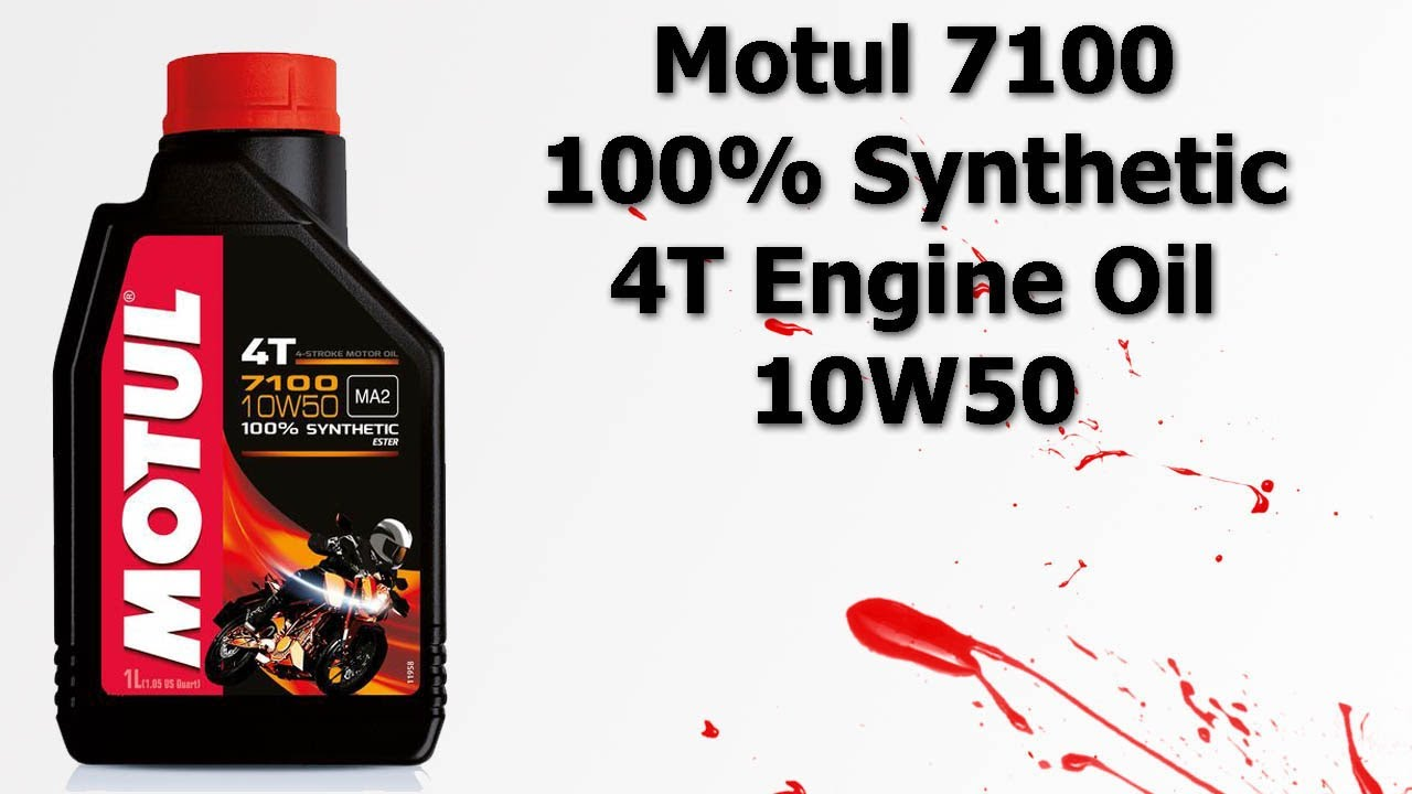 motul 7100 fully synthetic 4t engine oil 10w50 youtube. Black Bedroom Furniture Sets. Home Design Ideas
