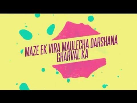 Maze Ek Vira Maulecha Darshana Gharval Ka New Songs 2019