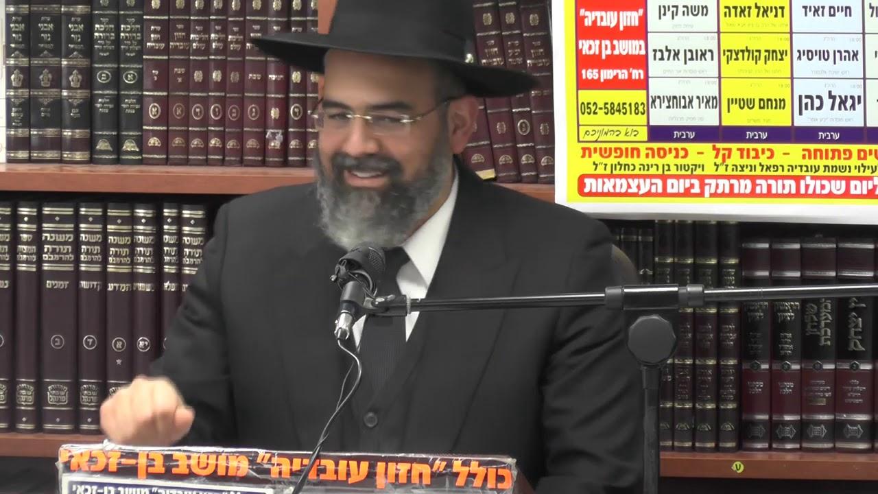 """הרב אברהם ישראל שליט""""א - ליל הסדר - עיקרי האמונה - ניסן תשע""""ט"""