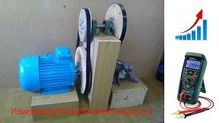 видео Потребляемая мощность стиральной машины в кВт