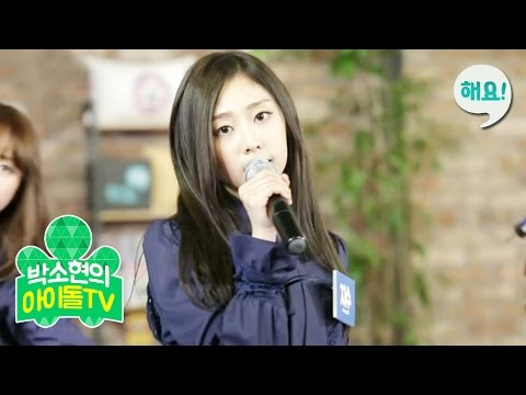 [Heyo Idol TV] 러블리즈(Lovelyz) - Destiny Live [박소현의 아이돌TV] 20160517