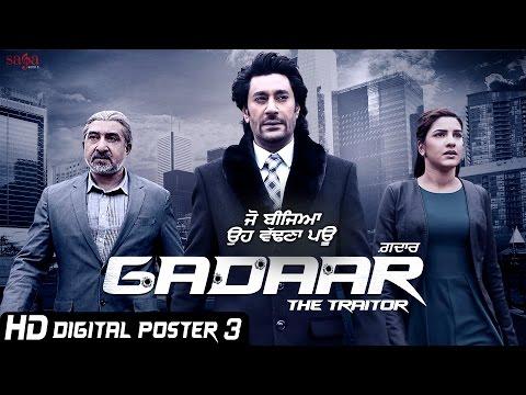 Gadaar - The Traitor | 3rd Digital Poster |   Harbhajan Mann | Releasing 29th May 2015