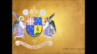 Савез Логораша Републике Српске прославио славу у Сиднеју